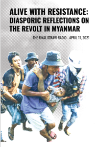 the cover of our zine of this interview, featuring four protestors in Myanmar carrying a comrade to safety from military/police assault